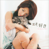 Daisuki - My Moments Best