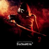 Sadaweya (feat. Highdiwaan) - Skan