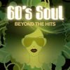 Cry to Me by Solomon Burke iTunes Track 19