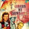 Circus Ki Sundari