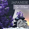 Quiet Amid Chaos & Asian Zen Spa Music Meditation - Japanese Zen Music: 20 Songs for Quiet Peaceful Spa Moments at Home & Hotel artwork