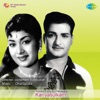 Kanyasulkam Original Motion Picture Soundtrack