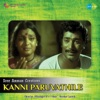 Kanni Paruvathile (Original Motion Picture Soundtrack) - EP