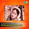 Petraalthaan Pillaiya (Original Motion Picture Soundtrack) - EP