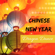 Yang Bian Cui Ma - Chinese New Year Eve New Collective