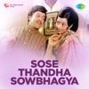 Sose Thandha Sowbhagya (Original Motion Picture Soundtrack) - EP