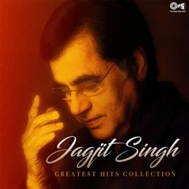 jagdish singh ka ghazal mp3