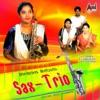 Bhakthi Ranjani Saxo Trio Instrumental