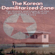 Charles River Editors - The Korean Demilitarized Zone: The History and Legacy of the Border Between North Korea and South Korea (Unabridged)