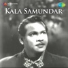 Kala Samundar (Original Motion Picture Soundtrack)