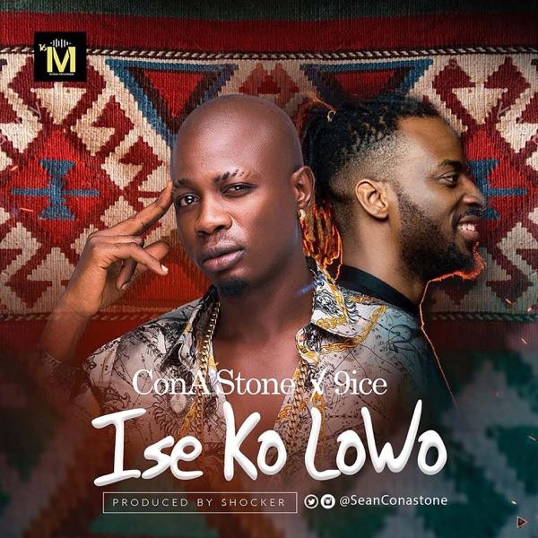 Ise Ko LoWo - Single