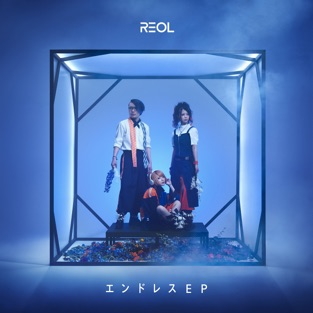 Endless EP – REOL [iTunes Plus AAC M4A] [Mp3 320kbps] Download Free