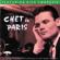 Chet Baker - Chet In Paris, Vol. 1: Featuring Dick Twardzik