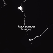Christmas Song Back Number - Back Number