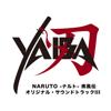 NARUTO Shippuden (Original Soundtrack), Vol. 3 - Various Artists