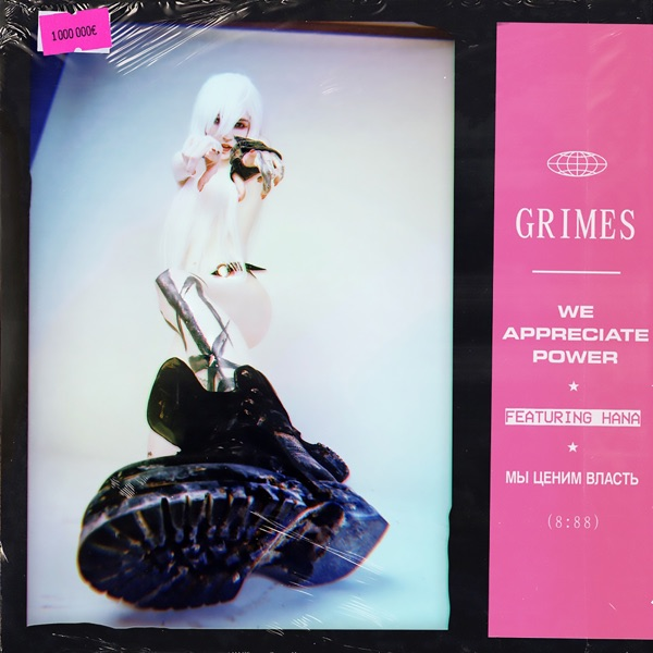 Grimes - We Appreciate Power (feat. HANA) song lyrics