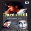 Dard-e-Dil, Vol. 10 (With Shayeri)