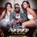 Ayepyep (feat. Tira, Thebe & Emza) - DJ Sumbody