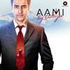 Aami Joy Chatterjee (Original Motion Picture Soundtrack) - EP