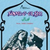 Noor-E-Elahi (Music from the Motion Picture)