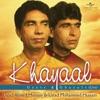 Khayaal Geets Ghazals Live
