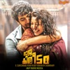 Raaja Kireedam Original Motion Picture Soundtrack EP