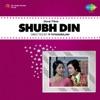 Shub Din