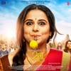 Tumhari Sulu (Original Motion Picture Soundtrack) - EP