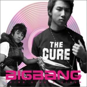 BIGBANG - Forever With U feat. Park Bom