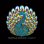 Hustle Souls - When It's Real