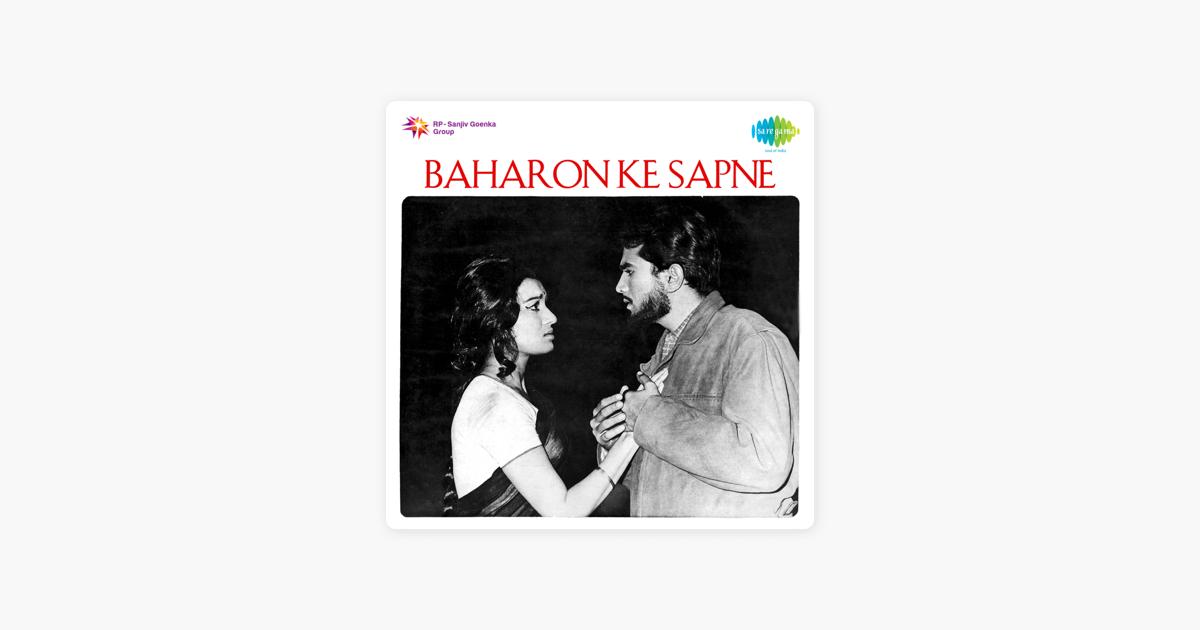 €�baharon Ke Sapne Theme (instrumental) By R.d. Burman On Apple Music