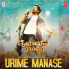 Urime Manase From Krishnarjuna Yudham Single