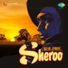 Sheroo Original Motion Picture Soundtrack Single