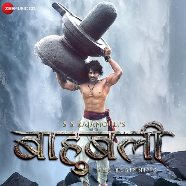 baahubali the beginning full movie hindi download sabwap