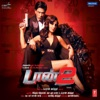 Don 2 Original Motion Picture Soundtrack EP