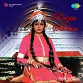 Lata Mangeshkar - Aye DilENadan