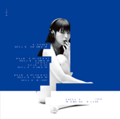 Thank You Blue-DAOKO
