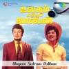Ulagam Sutrum Valiban (Original Motion Picture Soundtrack)
