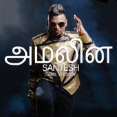 Amalina (Tamil Version) - Santesh
