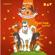 Suza Kolb - Hopp hopp, hurra!: Die Haferhorde 6
