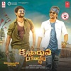 Krishnarjuna Yudham Original Motion Picture Soundtrack EP