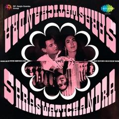 Saraswatichandra (Original Motion Picture Soundtrack)