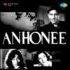 Anhonee