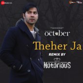 Theher Ja (Remix) [From