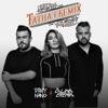 Tatuaj (Dirty Nano Remix) - Single