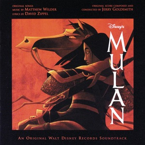Donny Osmond & Chorus - Mulan - I'll Make a Man Out of You