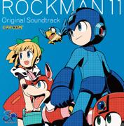 Mega Man 11 Original Soundtrack - カプコン・サウンドチーム - カプコン・サウンドチーム