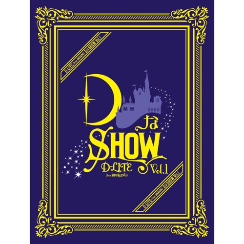 D-LITE (from BIGBANG) – DなSHOW Vol.1 (ITUNES MATCH AAC M4A)