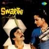 Swarthi