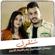 Sho Tqool - Bessan Ismail & Ibrahim Al Ameer